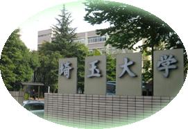 埼玉大学教養学部 同窓会 けやき会