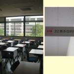 32番多目的教室